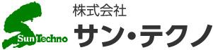 株式会社サン・テクノ